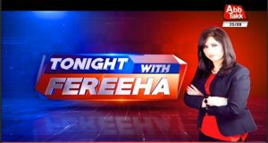 Tonight With Fereeha Ep 885 – 25 Sep 2018, When Will Unbiased Accountability Dream Come True?