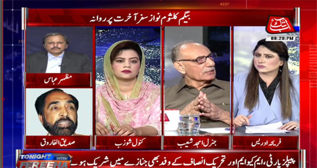 Tonight With Fereeha Ep 878 – 14 Sep 2018,