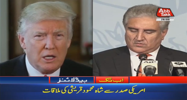 FM Qureshi Meets Trump On Sidelines of UNGA Session