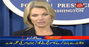 US Welcomes Proposed Pak-India FMs' Meeting
