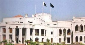 Governor House Punjab Opens For Public