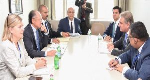 Qureshi Raises India's Water Aggression Issue With WB