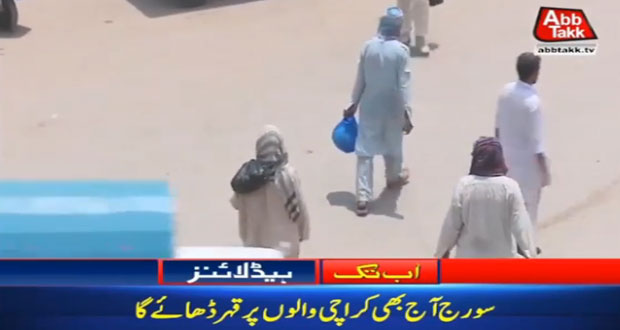 Heat Wave In Karachi To Continue For Two More Days