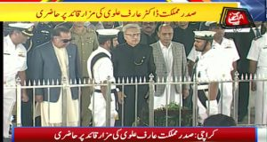 President of Pakistan Visits Mazar-e-Quaid