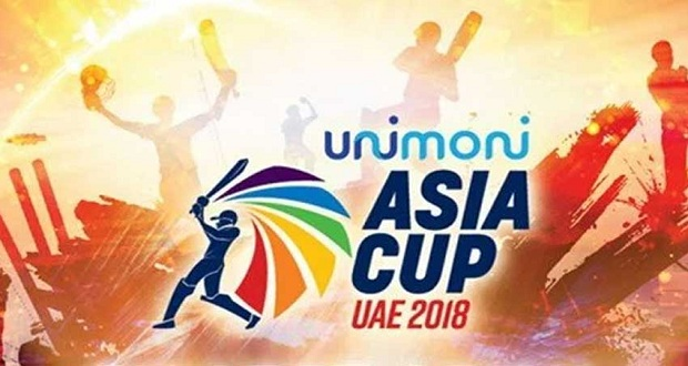 Asia Cricket Cup to Begin in UAE Today