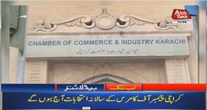 Annual Elections of Karachi Chamber of Commerce