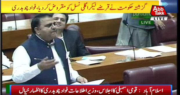 Information Minister Criticizes PML-N In NA
