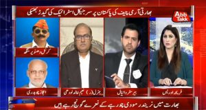 Tonight With Fereeha Ep 884 – 24 Sep 2018, Pakistan`s Strong Response Over India`s Threats