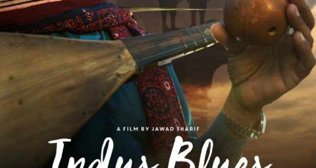 """Indus Blues"" Nominated For International Film Festival"