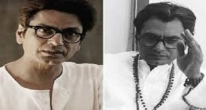 Manto's Daughters To Go Mumbai For Biopic Screening