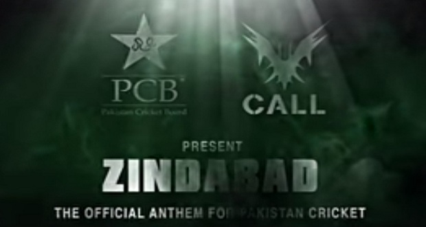 PCB Releases New Cricket Anthem