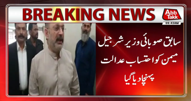 Discovery of Alcohol is Personal Matter Not Party's: Sharjeel