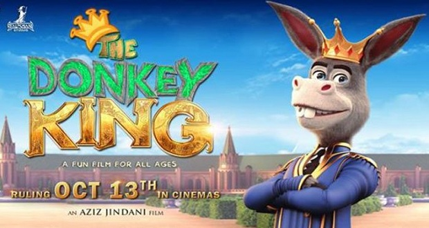 "Animated Movie ""Donkey King"" To Be Screened Today"