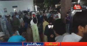 19 Killed in DG Khan Road Accident