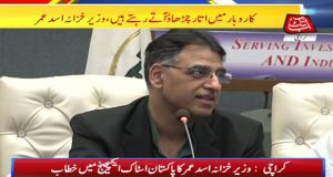 This Will Be Last Time Pakistan Approaches IMF: Asad Umar