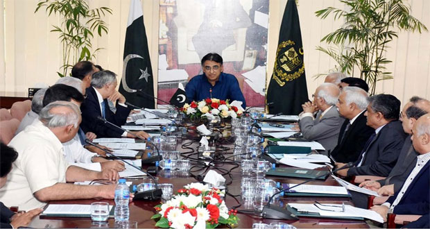 ECC Meeting To Be Held To Decide Power Tariff Today