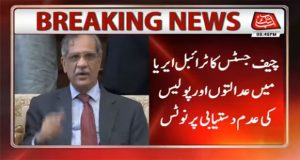 CJP Takes Notice of Non-availability of Courts In Tribal Dist.