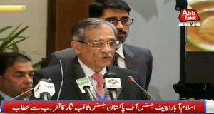 Pakistan Can Face Water Scarcity As Resources Are Depleting: CJP