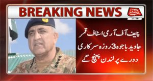 COAS Arrives In London On Three-Day Official Visit