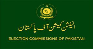 ECP To Hold Local Bodies Polls In Two Province Next Year