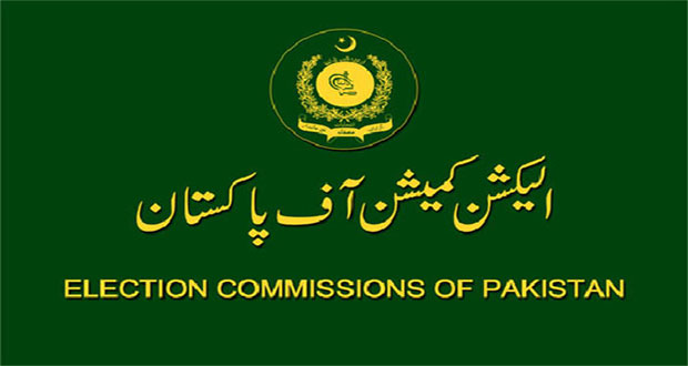 ECP Sets Up Facilitation Center For October 21 By-poll