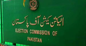 ECP Directs Lawmakers To File Financial Statements