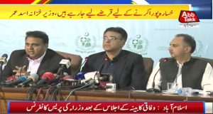 Electricity Tariff Increased By Rs1.27: Finance Minister