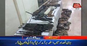 FC Recovers Huge Cache of Arms, Ammunition In Quetta