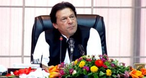 PM To Attend 'Future Investment Initiative' Conference Today