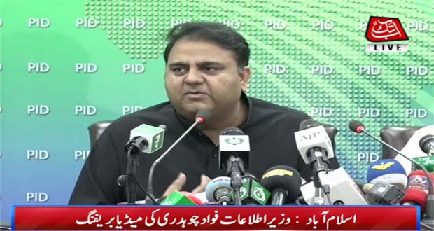 Info Minister Fawad Chaudhry Briefs Media on Cabinat Meeting