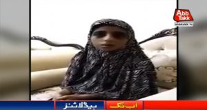 Medical Report Confirms Brutal Torture on 11-year-old Kinza