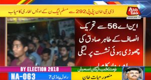 Unofficial Result: PML-N Claims NA-56