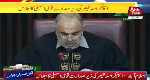 Complete Report of Heated National Assembly Session