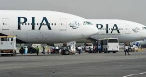 PIA Share Trading Suspended For 90 Days