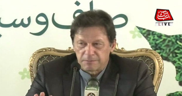 PM To Launch 'Five Million Housing Project' Today