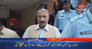 Punjab Police Team Arrive In Isb To Take Custody of Mansha