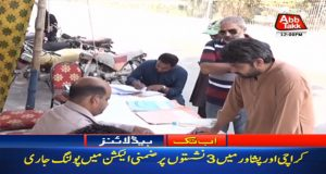 By-election: Polling Underway For One NA, Two PA Seats