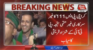 Unofficial Result: PTI Wins PS-111 By-Election