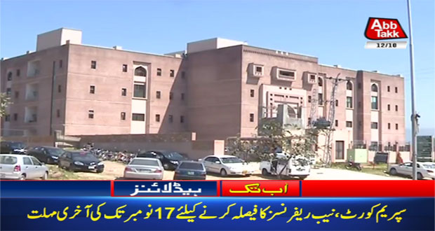 SC Grants Final Extension To Wrap Up NAB References