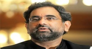 Unofficial Result: Shahid Khaqan Wins From NA-124