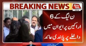 Opposition Stages Sit-in As Six MPAs Barred To Enter in PA