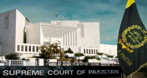 Money Laundering Case: JIT Submits Report in SC