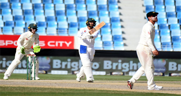 Pakistan Will Resume Innings From Overnight Score Of 45-3