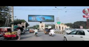 SC Orders To Remove Billboards From Public Property