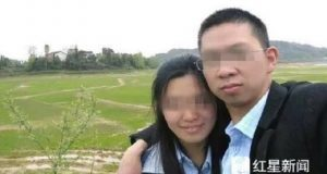 China: Wife Commit Suicide With Kids, After Husband Faked Death
