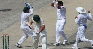 Pakistan To Take On Australia In 2nd Test Today