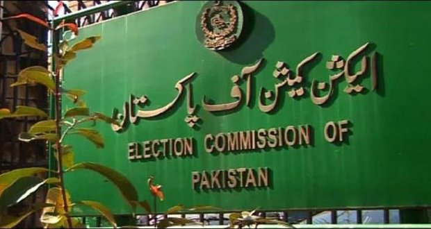 By-election Campaign Ends, All Set for Oct 14 By-poll