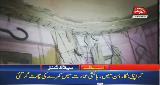 Roof Collapse Leaves Mother, Son Injured In Karachi