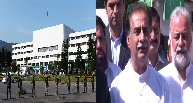 PML N To Hold Session Outside Parliament House Today