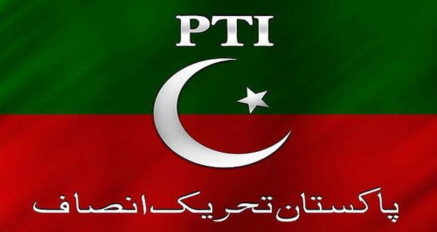 NA-53: Three Candidates Withdraw in PTI Favour
